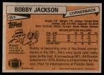 1981 Topps #363  Bobby Jackson  Back Thumbnail
