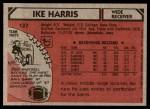 1980 Topps #137  Ike Harris  Back Thumbnail