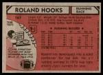 1980 Topps #167  Roland Hooks  Back Thumbnail