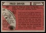 1980 Topps #202  Fred Dryer  Back Thumbnail