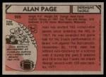 1980 Topps #205  Alan Page  Back Thumbnail