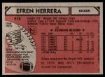 1980 Topps #215  Efren Herrera  Back Thumbnail