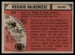 1980 Topps #218  Reggie McKenzie  Back Thumbnail