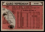 1980 Topps #235  Garo Yepremian  Back Thumbnail