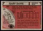 1980 Topps #262  Gary Davis  Back Thumbnail