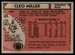 1980 Topps #354  Cleo Miller  Back Thumbnail
