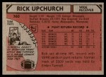 1980 Topps #360  Rick Upchurch  Back Thumbnail
