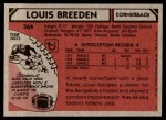 1980 Topps #364  Louis Breeden  Back Thumbnail
