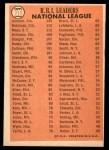 1966 Topps #219   -  Willie Mays / Frank Robinson / Deron Johnson NL RBI Leaders Back Thumbnail