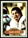 1980 Topps #434  Gary Jeter  Front Thumbnail