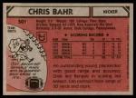 1980 Topps #501  Chris Bahr  Back Thumbnail