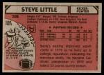 1980 Topps #508  Steve Little  Back Thumbnail