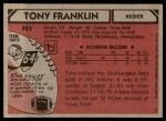 1980 Topps #523  Tony Franklin  Back Thumbnail