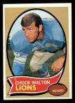 1970 Topps #121  Chuck Walton  Front Thumbnail