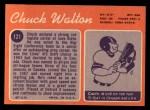 1970 Topps #121  Chuck Walton  Back Thumbnail