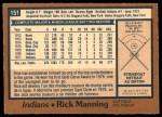 1978 O-Pee-Chee #151  Rick Manning  Back Thumbnail