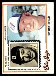 1978 O-Pee-Chee #218  Roy Hartsfield  Front Thumbnail
