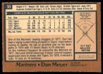 1978 O-Pee-Chee #55  Dan Meyer  Back Thumbnail