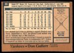 1978 O-Pee-Chee #30  Don Gullett  Back Thumbnail