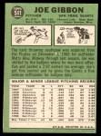 1967 Topps #541  Joe Gibbon  Back Thumbnail