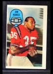 1970 Kellogg's #8  Jim Nance  Front Thumbnail