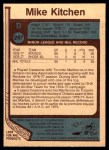 1977 O-Pee-Chee #267  Mike Kitchen  Back Thumbnail