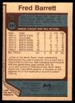 1977 O-Pee-Chee #291  Fred Barrett  Back Thumbnail