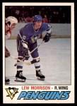 1977 O-Pee-Chee #300  Lew Morrison  Front Thumbnail