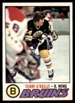1977 O-Pee-Chee #220  Terry O'Reilly  Front Thumbnail