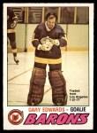 1977 O-Pee-Chee #345  Gary Edwards  Front Thumbnail