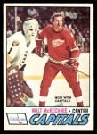 1977 O-Pee-Chee #32  Walt McKechnie  Front Thumbnail