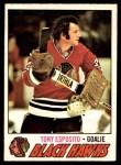 1977 O-Pee-Chee #170  Tony Esposito  Front Thumbnail
