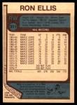 1977 O-Pee-Chee #311  Ron Ellis  Back Thumbnail