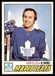 1977 O-Pee-Chee #311  Ron Ellis  Front Thumbnail