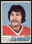 1977 O-Pee-Chee #138  Bernie Wolfe  Front Thumbnail