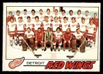 1977 O-Pee-Chee #77   Red Wings Team Front Thumbnail