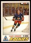 1977 O-Pee-Chee #379  Chuck Arnason  Front Thumbnail
