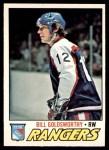 1977 O-Pee-Chee #99  Bill Goldsworthy  Front Thumbnail