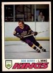 1977 O-Pee-Chee #268  Bob Berry  Front Thumbnail
