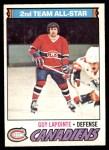 1977 O-Pee-Chee #60  Guy Lapointe  Front Thumbnail
