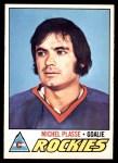 1977 O-Pee-Chee #92  Michel Plasse  Front Thumbnail
