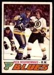 1977 O-Pee-Chee #312  Rick Bourbonnais  Front Thumbnail