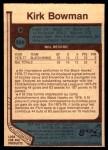 1977 O-Pee-Chee #309  Kirk Bowman  Back Thumbnail