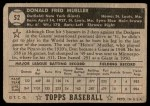 1952 Topps #52  Don Mueller  Back Thumbnail