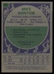 1975 Topps #97  Mike Bantom  Back Thumbnail