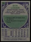 1975 Topps #30  Bob Lanier  Back Thumbnail