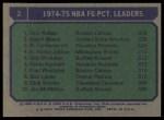 1975 Topps #2   -  Don Nelson / Rudy Tomjanovich / Butch Beard NBA Field Goal Leaders Back Thumbnail