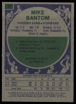 1975 Topps #97  Mike Bantom  Back Thumbnail