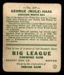 1933 Goudey #219  George Mule Haas  Back Thumbnail