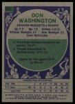 1975 Topps #267  Don Washington  Back Thumbnail